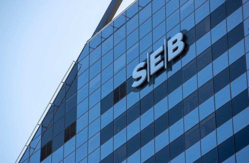 ТОП-5: Самая высокая средняя зарплата в предприятиях финансового сектора — 5 тысяч евро