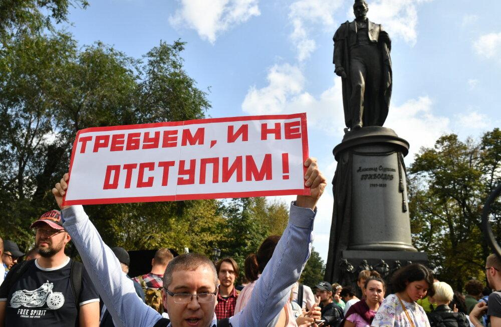 Полиция не стала задерживать участников несогласованной акции в Москве