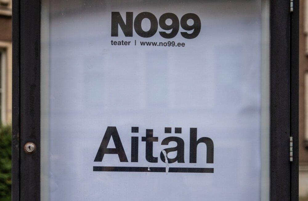 Teater NO99