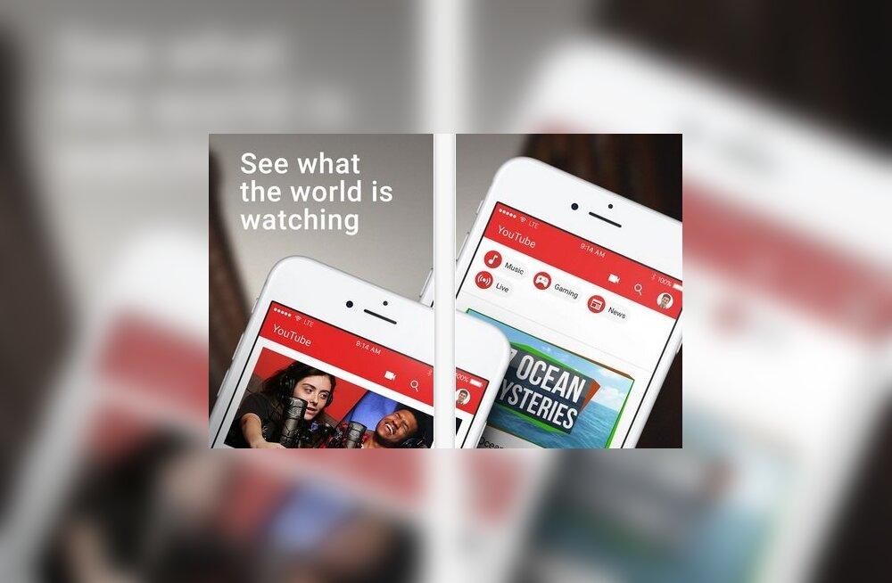 YouTube'i kaks uuendust, mis videote vaatamise mõnusamaks muudavad