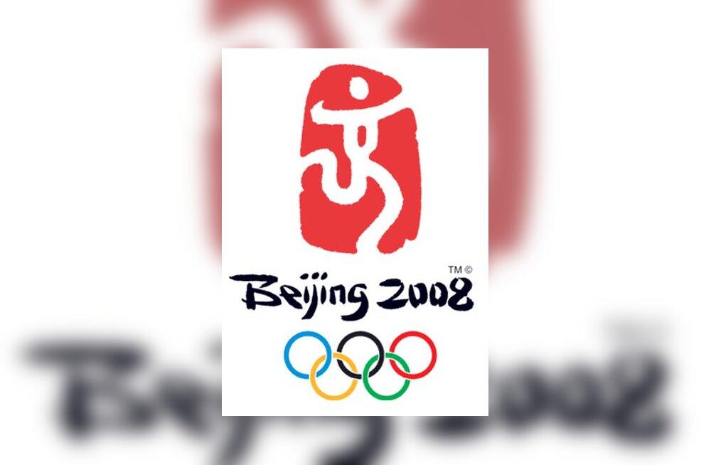 Pekingi mängude logo