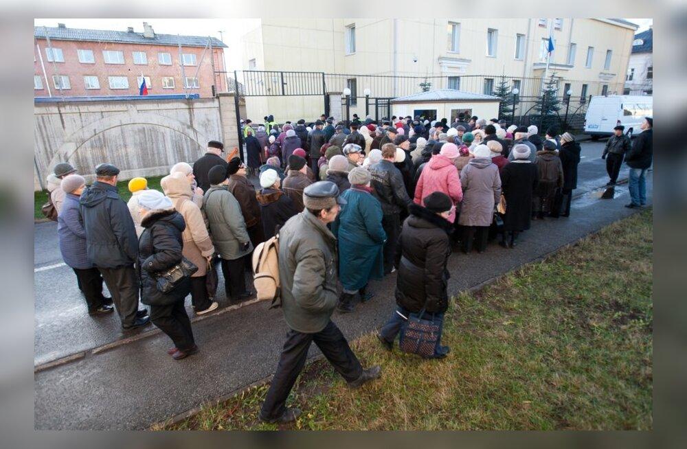 """Большинство голосов в Нарве были отданы за """"Единую Россию"""""""