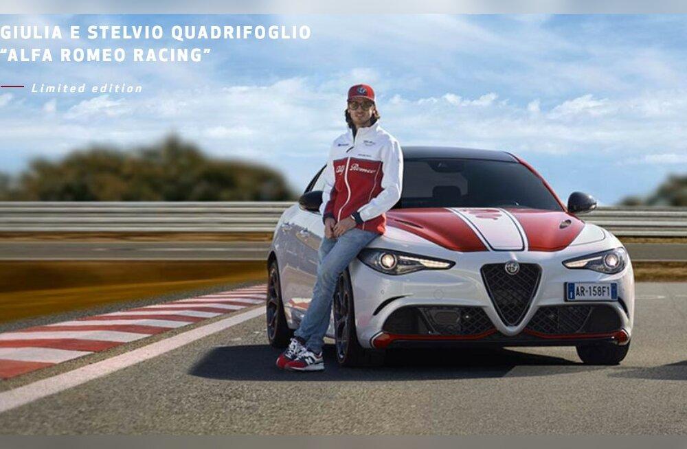 Kas Alfa Romeo kavandab hullu, 620 hj arendavat Giuliat?