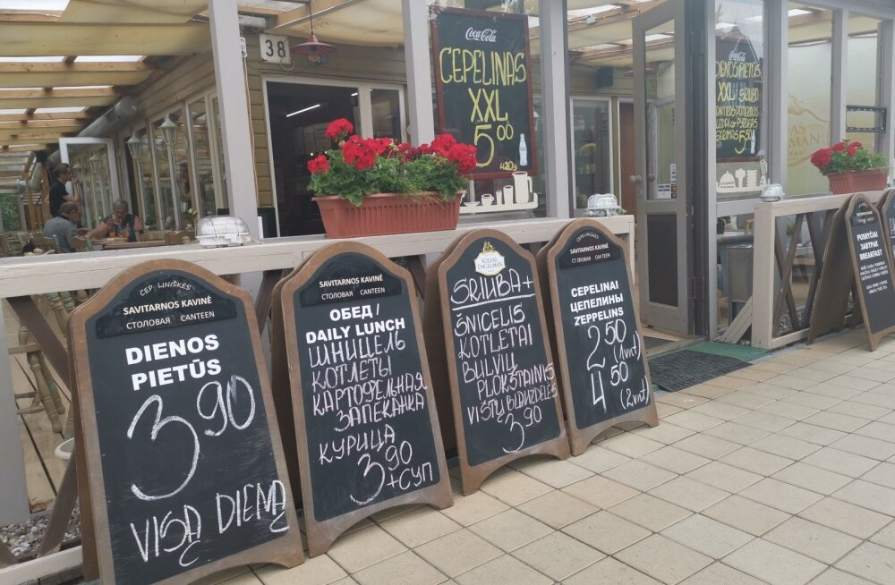 Поесть, переночевать и развлечься: сколько стоит отдых в литовской Паланге
