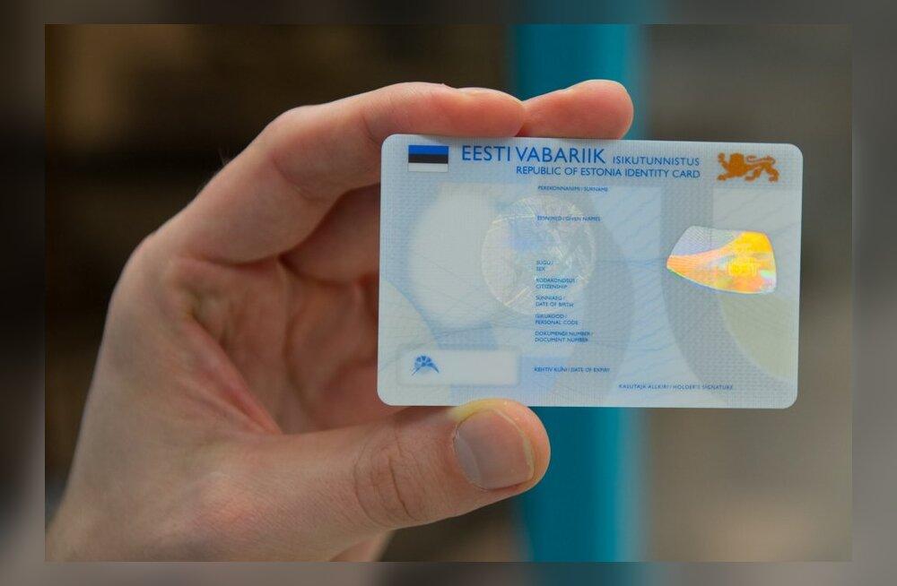 VIDEO: Vaata eksklusiivseid kaadreid kohast, kus trükitakse sinu ID-kaart!