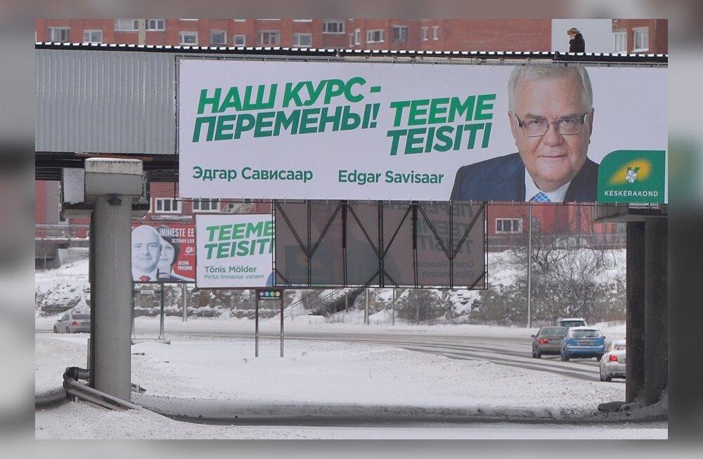 Valimisplakatid Lasnamäel