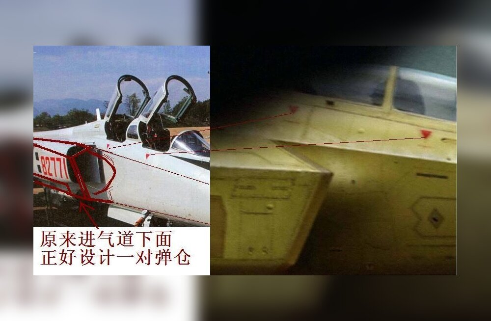 Internetti lekkis foto Hiina salajasest uue põlvkonna hävitajast