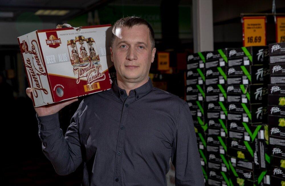 Einar Visnapuu