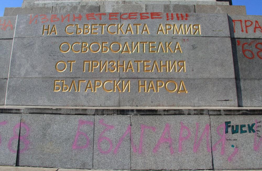 """Bulgaaria palus Vene saatkonnal mitte nimetada Nõukogude vägede sisenemist 1944 """"vabastamiseks"""""""