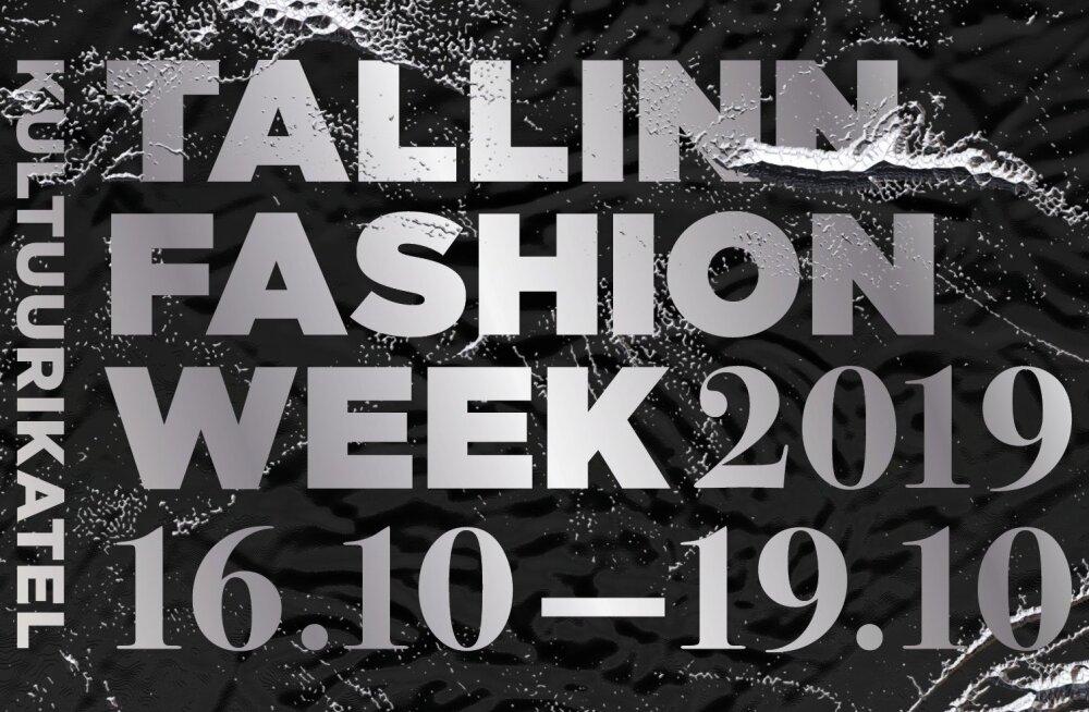 Осенняя Таллиннская неделя моды пройдет с 16 по 19 октября. Уже известна программа показов