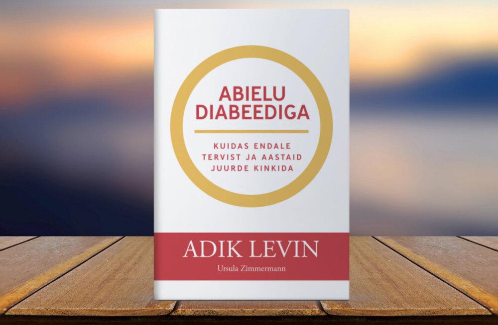 """Tänasel rahvusvahelisel diabeedipäeval ilmus Adik Levini uus raamat """"Abielu diabeediga"""""""