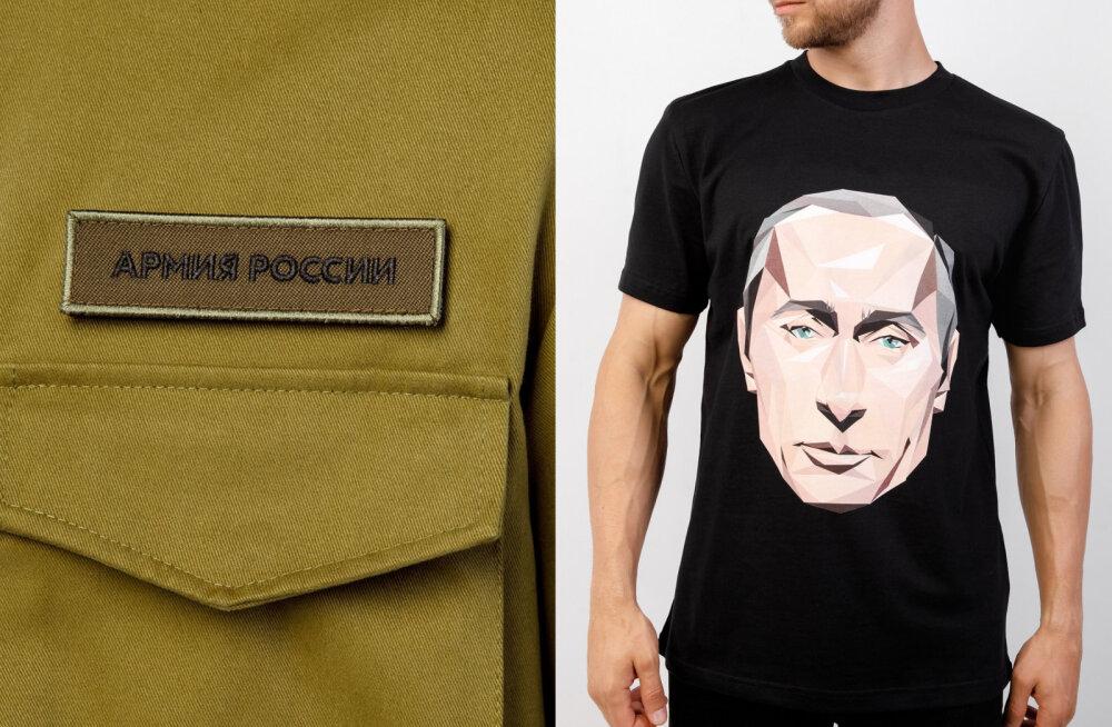 """ФОТО: Магазин Тимати продает в T1 одежду с Путиным и """"Армией России"""", которую в Латвии признали частью пропаганды"""