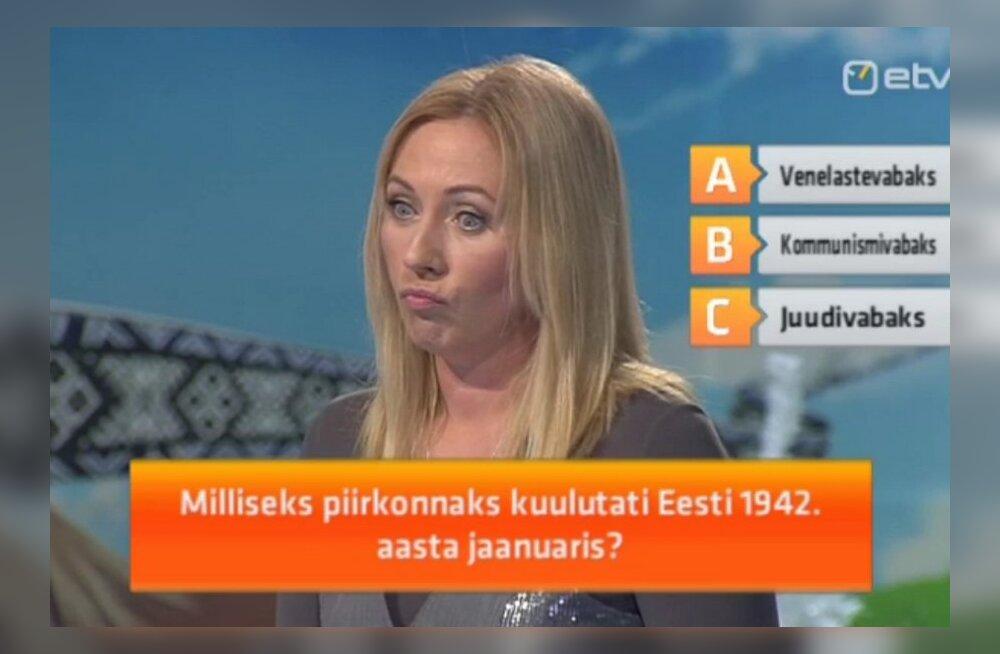 "Monika Tamla ""Eesti mängus"""