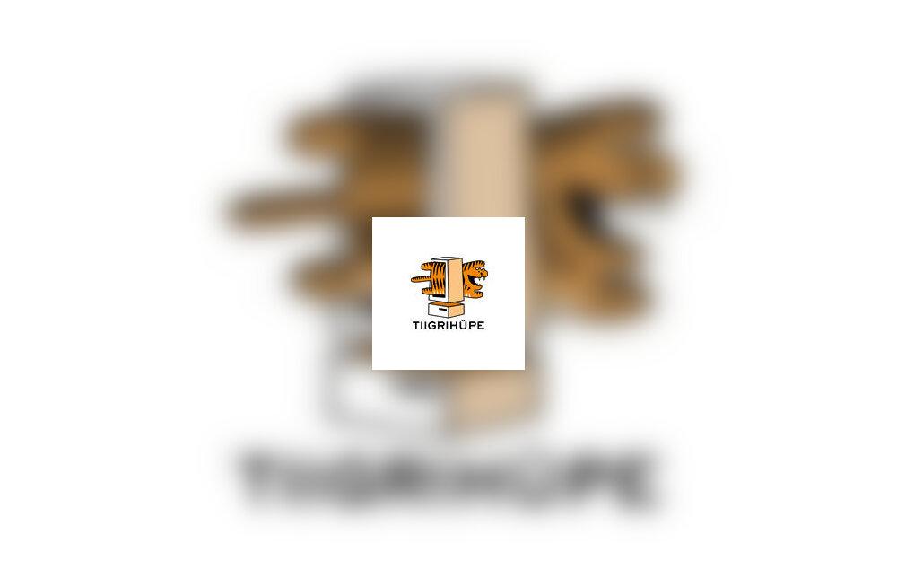 Tiigrihüppe SA