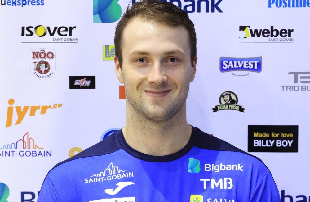 Bradley Robert Gunter