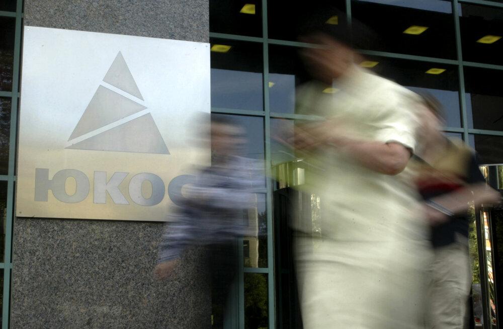 Бельгия арестовала активы России по иску ЮКОСа