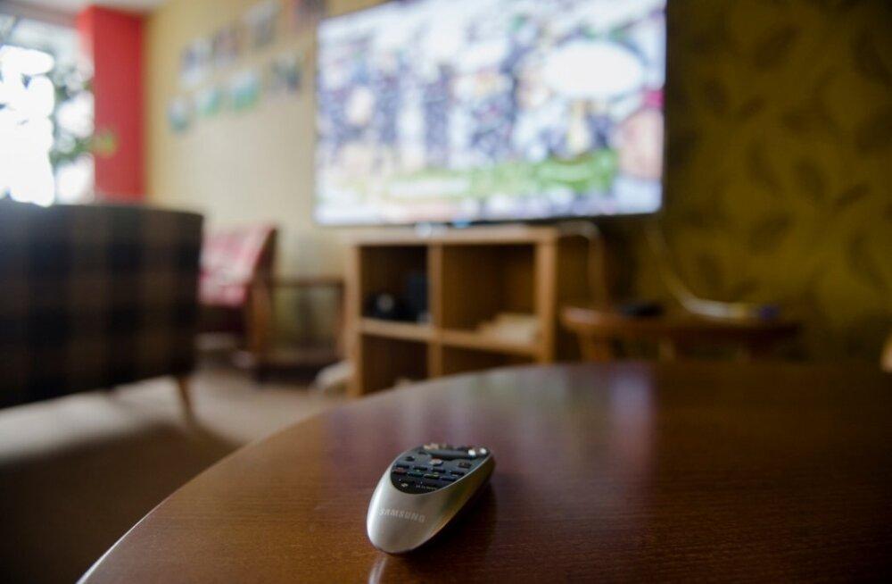Samsungi UHD televiisor