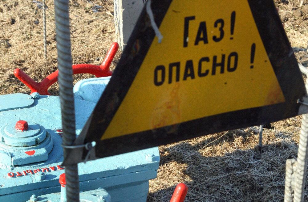 Ukraina on hädas gaasipuudusega. Koolid suletakse gaasi kokkuhoiuks