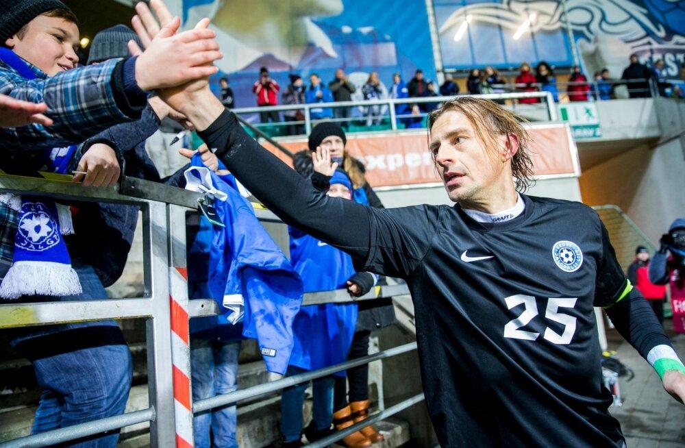Sergei Pareiko