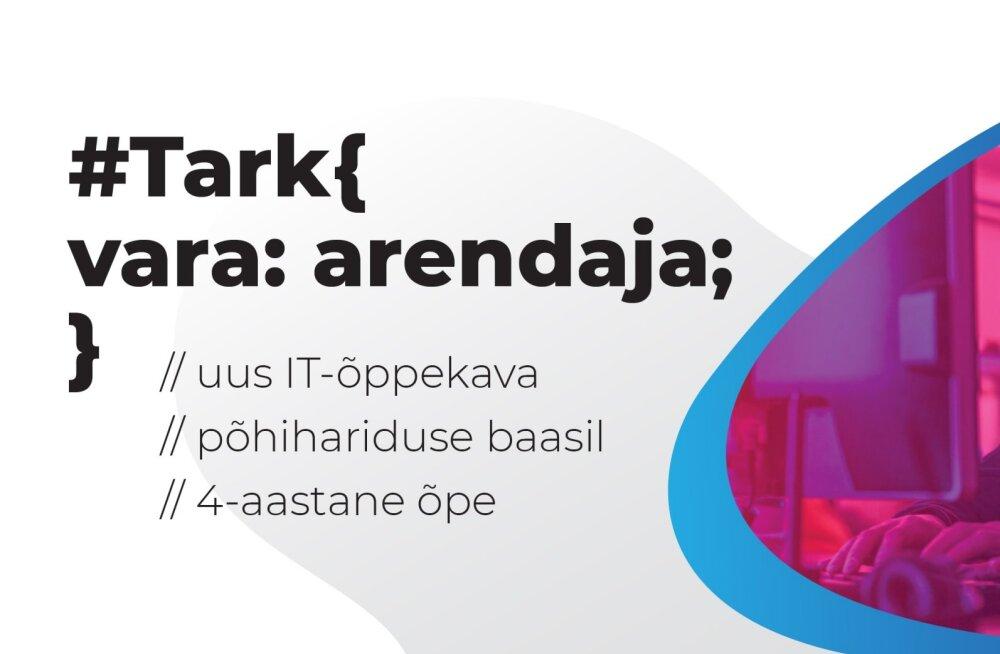 Kutsehariduse IT-akadeemia on tõsine alternatiiv gümnaasiumile