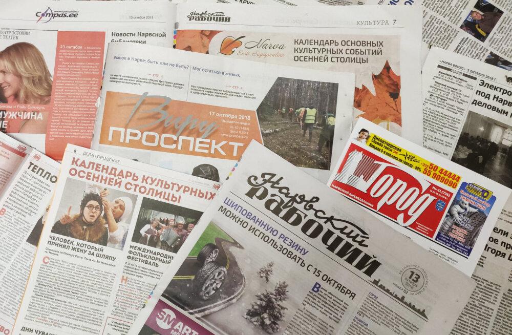 Издатели нарвских газет о планах создания муниципальной газеты: это слишком дорого и социально безответственно