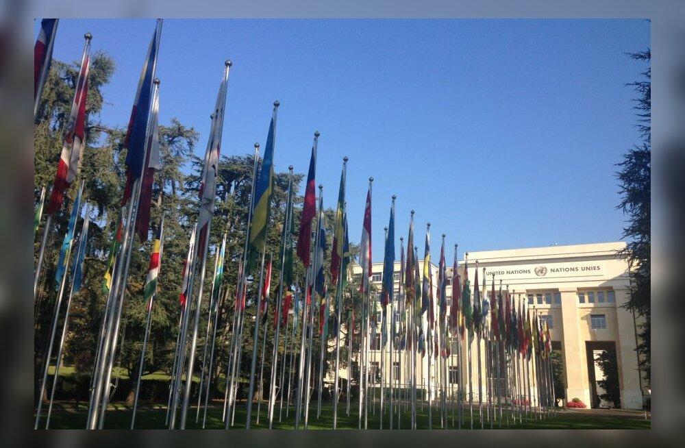 ÜRO Genfis