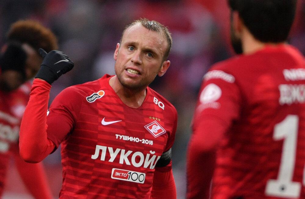 Московский «Спартак» официально объявил об уходе капитана команды Дениса Глушакова
