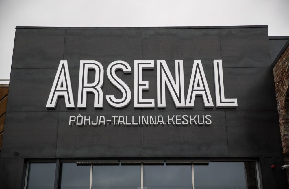 Arsenali keskus.