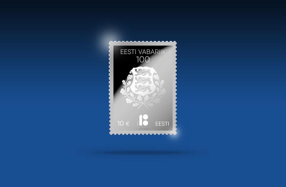 Eesti teeb Eesti Vabariigi 100. sünnipäevaks hõbedast postmargi. Maailma esimene hõbemark ilmus 55 aasta eest