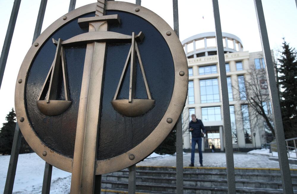 Российский чиновник после обвинительного приговора покончил с собой прямо в зале суда
