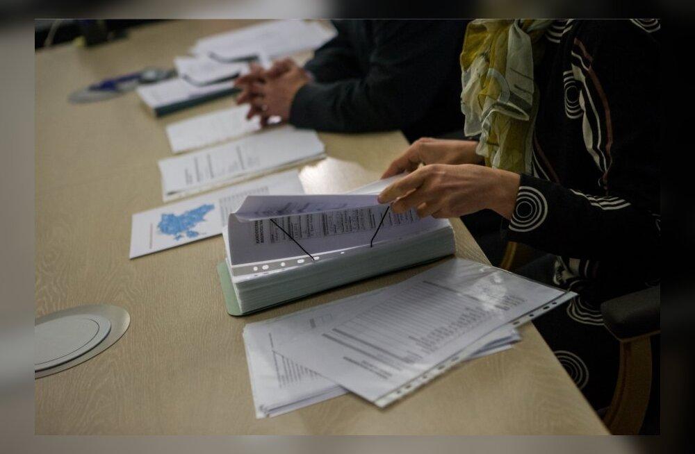 Keskerakond Valimiskomisjonis