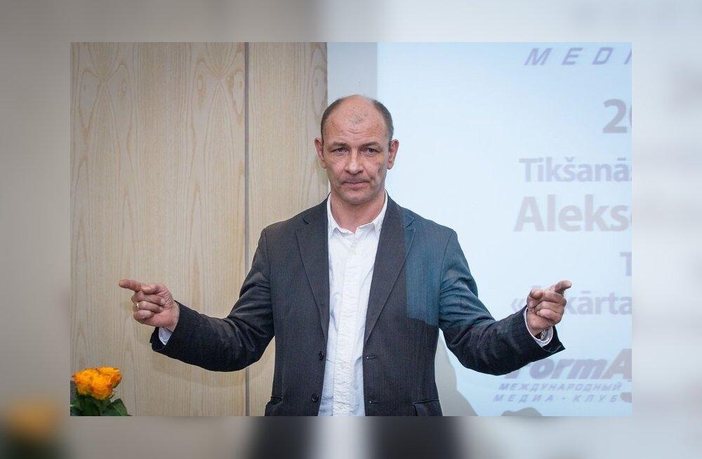 Aleksei Samoljetov