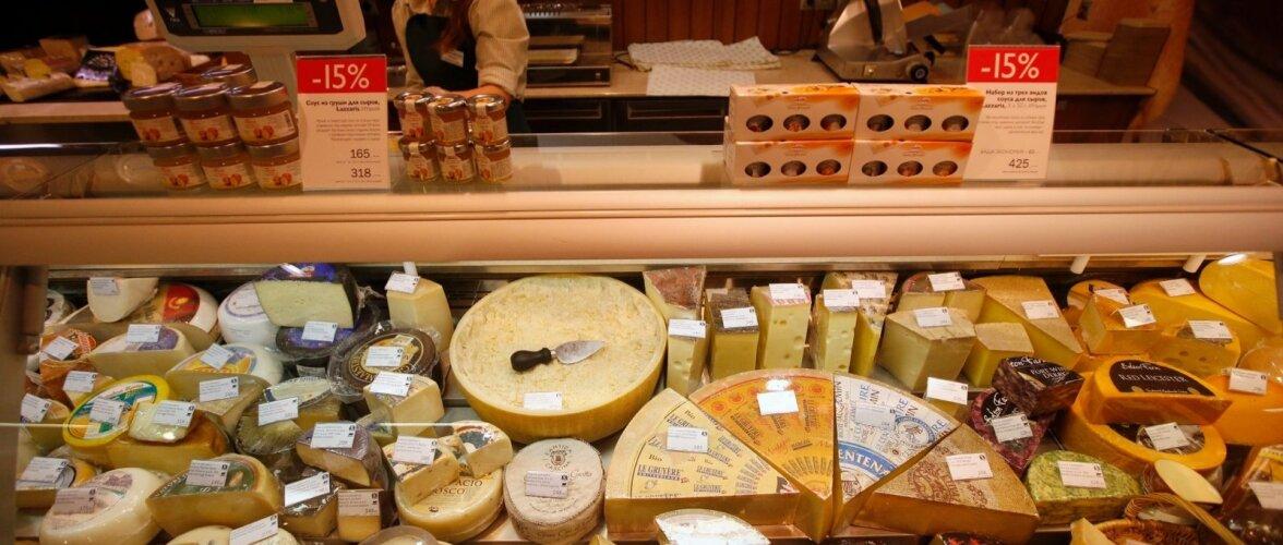 28-29 июля в Санкт-Петербурге пройдет необычная ярмарка редких сыров