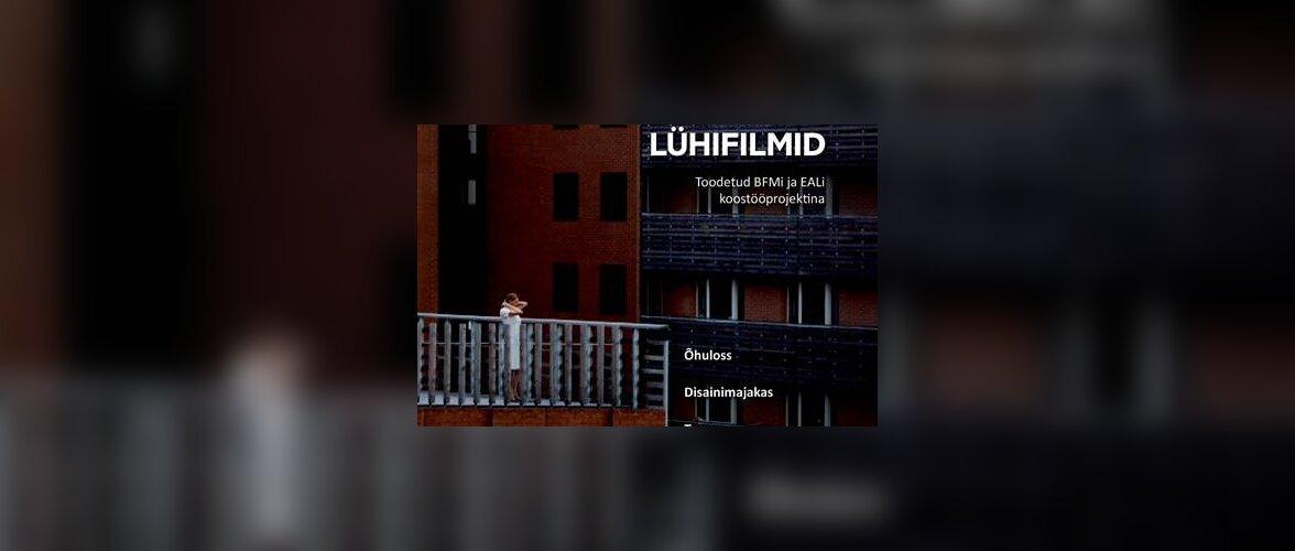 Lühimängufilmid Eesti arhitektuurist nüüd DVD-l