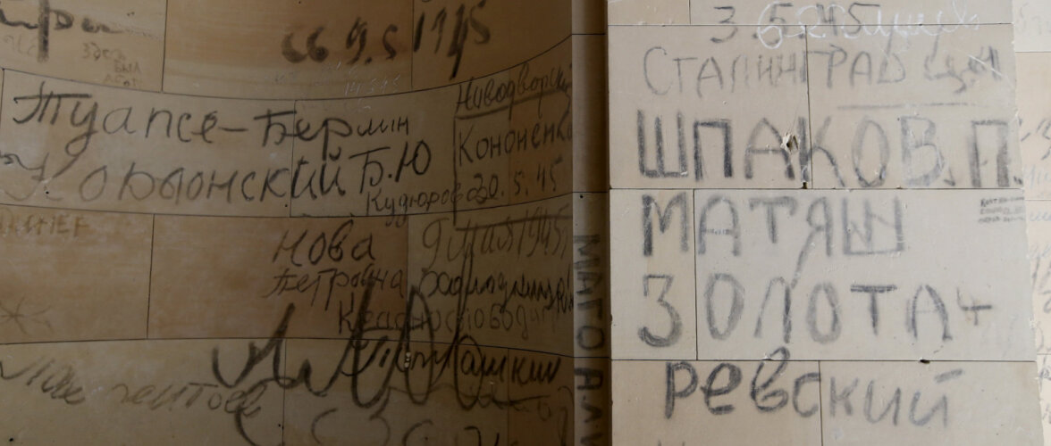 """ФОТО: """"Вечно живые"""". Надписи советских солдат на стенах Рейхстага в Берлине"""