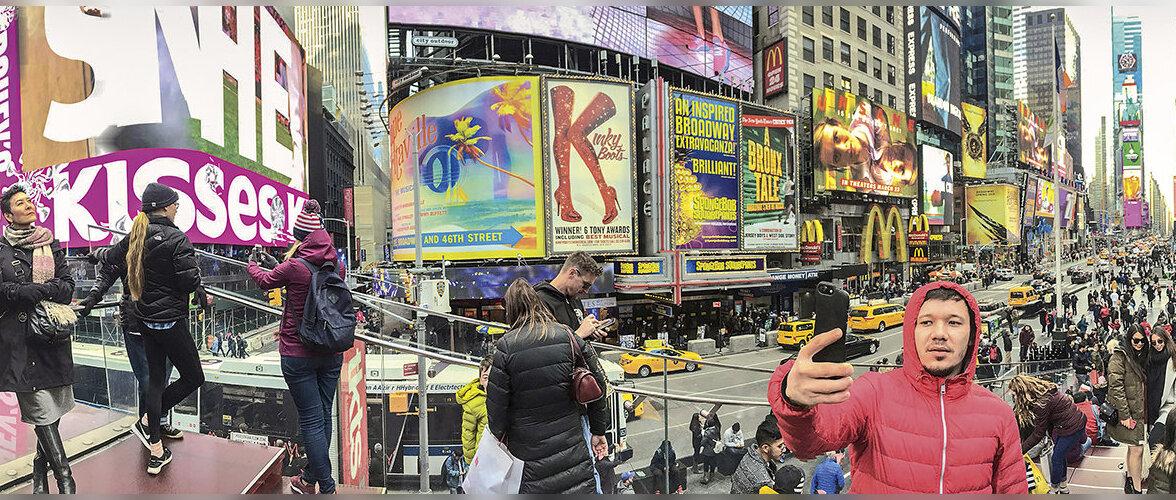 Ettevaatust, New York! Ükskõik kui palju sul on aega, ei näe sa niikuinii pooltki
