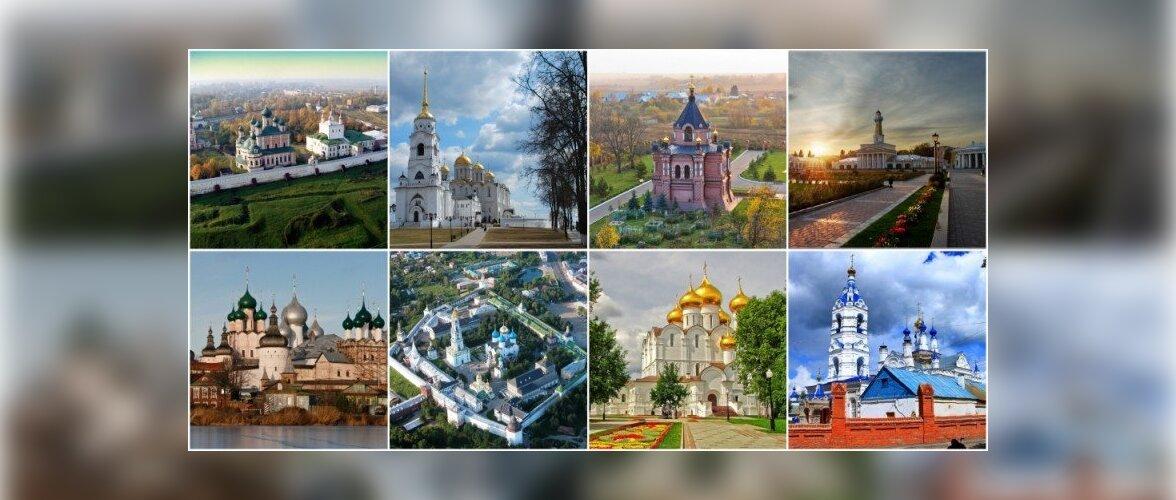 В Золотом кольце России будет больше городов