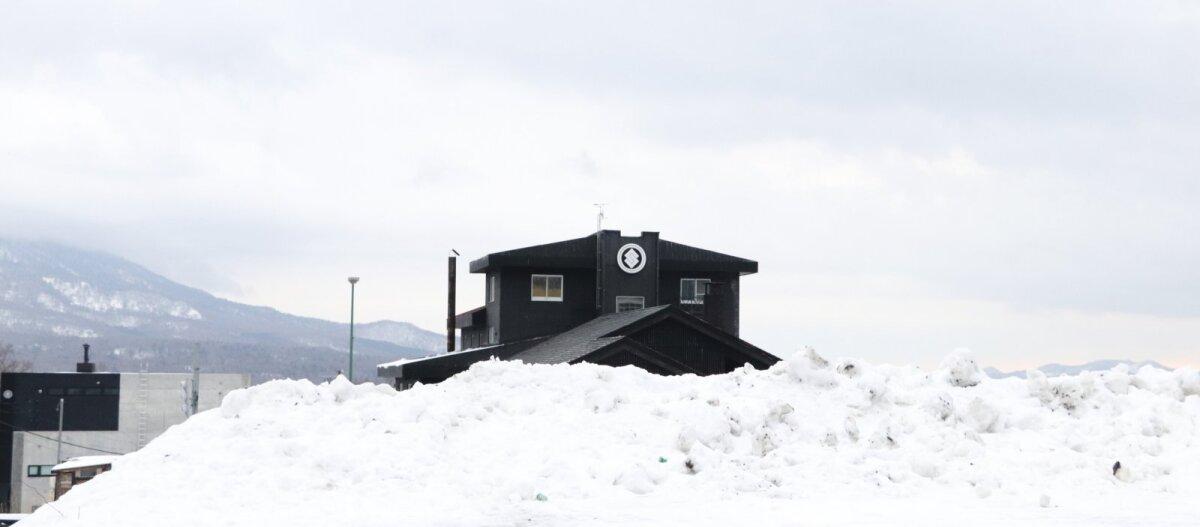 SUUR GALERII   Kes varastas Eesti talve? Aga muidugi Jaapani põhjasaar Hokkaido