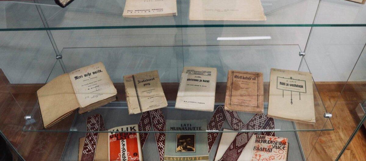 Kui Lätti reisida ei saa, tasub sõita hoopis Tartusse läti kirjanduse näitusele
