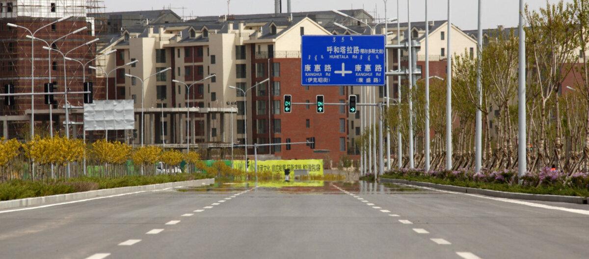 ФОТО и ВИДЕО | Призрачные города Китая: как выглядят пустынные мегаполисы Поднебесной