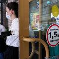 Оперштаб Москвы потребовал отстранять от работы отказывающихся от вакцинации