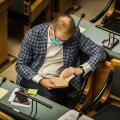 Põhiseaduse nõue lähtub põhimõttest, et kõik põhiõiguste seisukohast olulised küsimused otsustab riigikogu, mitte valitsus, minister või kohalik omavalitsus.