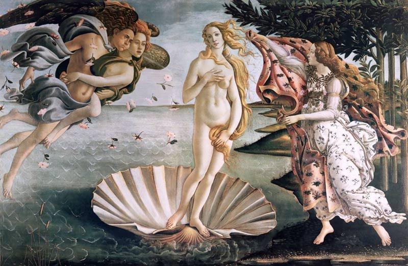 Древние времена богиня секса