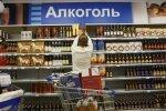 Alkoholipood Venemaal