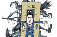 Новый политический год: президентские выборы и ратификация пограндоговора