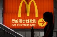 Miks müüb McDonald's Hiina, Hongkongi ja Korea kiirsöögikohtade äri?