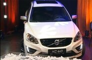 Eesti Loto: победитель Viking Lotto, приходите оформлять выигрыш — Volvo XC60!