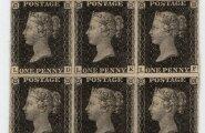 Penny Black - esimene postmark maailmas, tänaseni kõvas hinnas