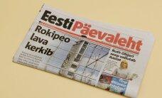 Eesti Päevaleht rikkus head ajakirjandustava