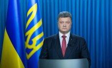 Президент Украины обратился к народу после кровавых столкновений у Верховной Рады